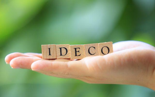 最強の節税・投資法「iDeCo(イデコ)」とは?平均年収会社員なら利回り20%以上のリターンが実現可能な節税法