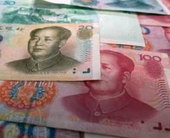 中国上海・北京旅行にいくら現金が必要?中国元の両替手数料は10%で高すぎる!安く現金調達する方法も紹介 2019年