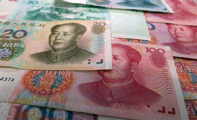 中国上海・北京旅行に現金をいくら持っていく?両替手数料10% ...