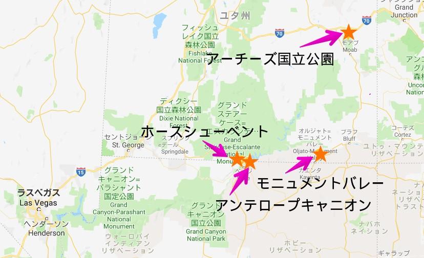 グランドサークル地図