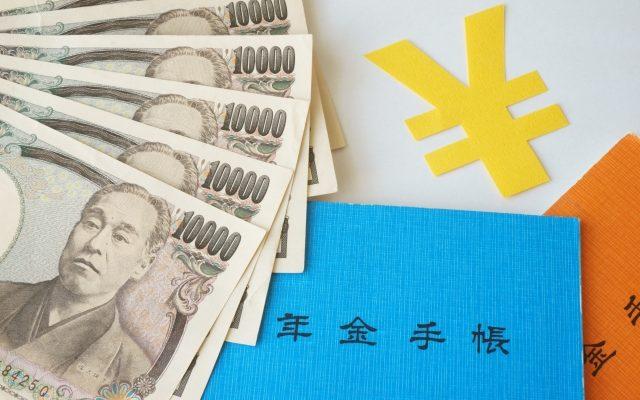 国民年金保険料「2年前納」で1.5万円割引。高還元率クレカでさらに安くする方法。一括納付期日は4月末