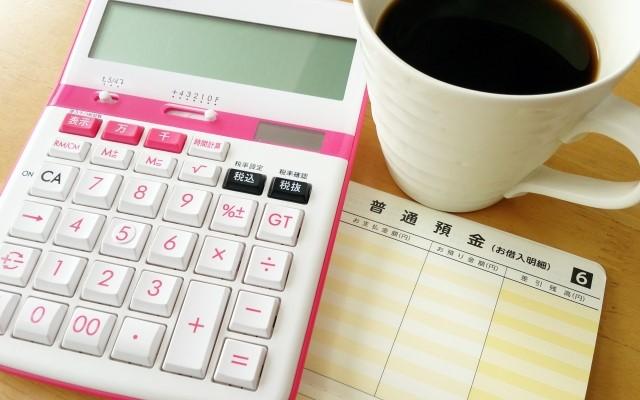 50代の資産運用法:50歳で貯蓄なしの場合