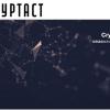 """仮想通貨の確定申告/税金計算を楽にする""""無料""""のお助けツール「CRYPTACT(クリプタクト)」"""