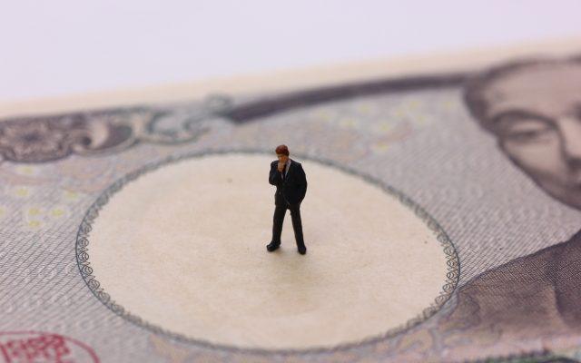 お金という呪縛:人はなぜ、1万円札を破ることができないのか?呪縛から解放されるには?