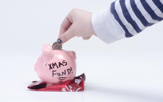 楽天銀行、豪ドル外貨定期預金1週間もの優遇金利24%ってお得?!外貨預金の手数料・実質金利に注意