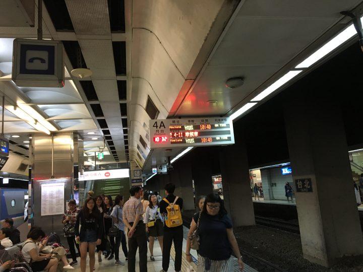 平渓線電車に乗って十分駅から瑞芳駅→十分へ