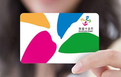 台北地下鉄MRT悠遊カードは超便利