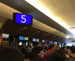 台北旅行3泊4日:4日目はリムジンバスで台湾桃園国際空港へ。無事帰国 2018年GW