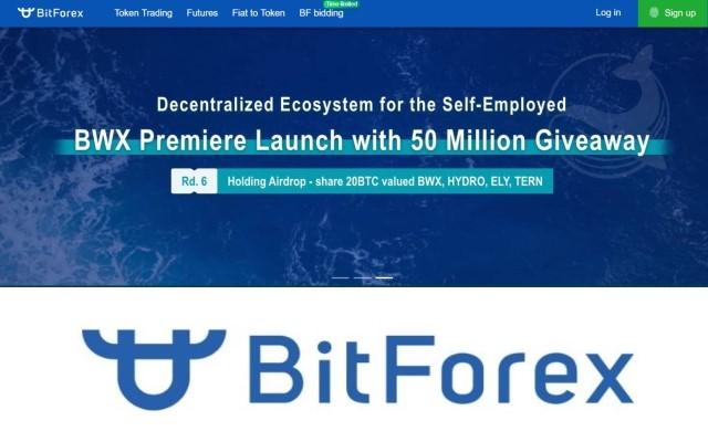 BitForexエアドロップ