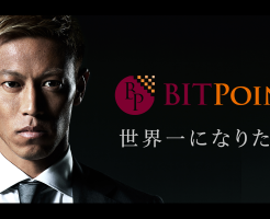 BITPoint(ビットポイント)、本田圭佑氏をイメージキャラクターに起用