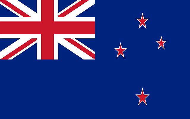 楽天銀行 NZ定期預金キャンペーン