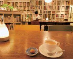 ブックカフェ「ESPACE BIBLIO(エスパスビブリオ)」@御茶ノ水 で読書。都会にいることを忘れさせる空間が素敵