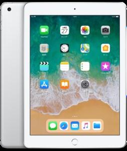 ふるさと納税 iPad 返礼品