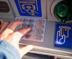 ATM出金手数料&他行あて振込手数料の無料回数なら最大15回無料の「GMOあおぞらネット銀行」がお得