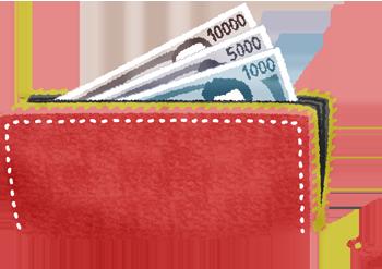 お財布に入れるとよい「種銭」とは?