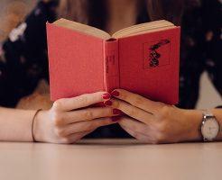 2018年版:社会人におすすめ 必読のビジネス書10選 ~1日1冊多読者の思考・行動を変えた良書たち