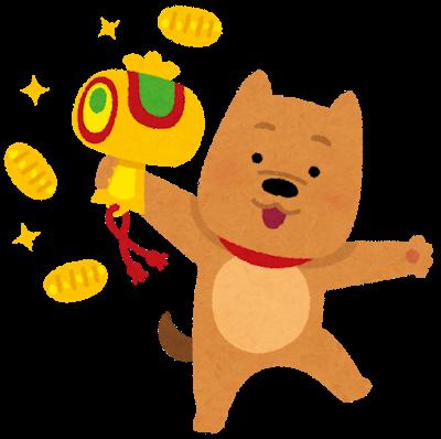 ダウの犬投資法