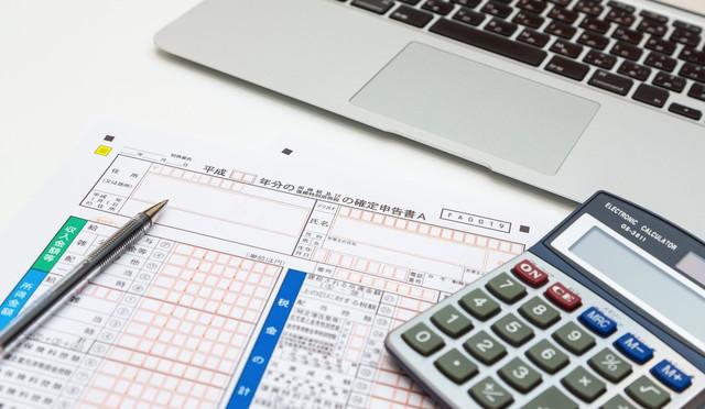 """なぜ、年末調整で会社に家計支出(保険料,住宅ローン等)を提出するの?知られたくなければ""""会社員""""も確定申告すべし"""