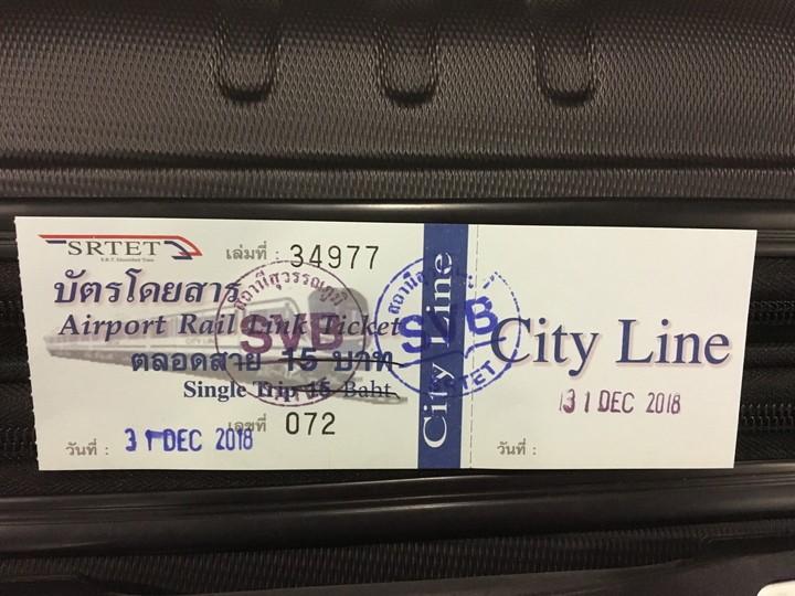 タイ バンコク エアポートリンクチケット