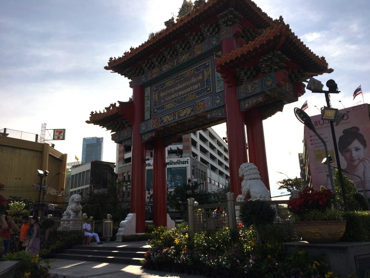 タイ旅行 チャイナタウンにある中華門