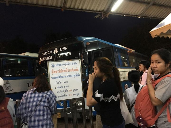 パタヤ バスターミナル バス乗車