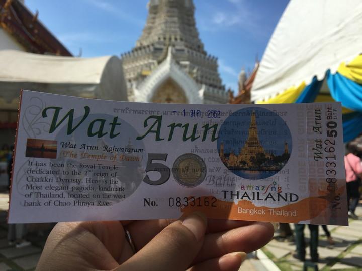 タイ旅行 暁の寺 ワット・アルン 参拝料チケット