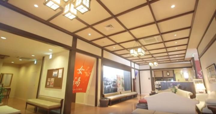 お花見時期に行きたい日帰り温泉「東京染井温泉 SAKURA」