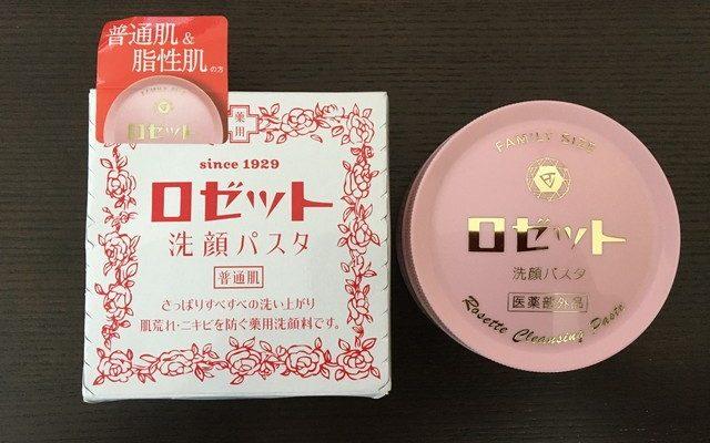 「ロゼット洗顔パスタ(普通肌/荒性肌)」は超ロングセラー洗顔料。格安で肌さっぱりおすすめ。使用感・使い方など口コミレビュー
