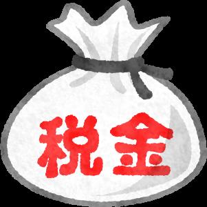 つみたてNISA(積立NISA)