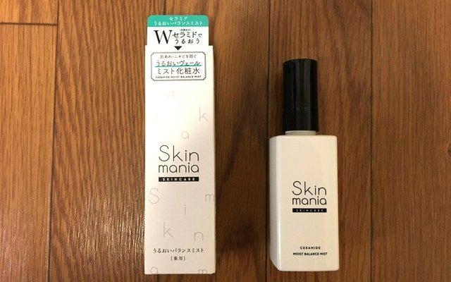 「Skin mania(スキンマニア)セラミド うるおいバランスミスト」の肌への浸透力を試してみた。使用感・口コミレビュー