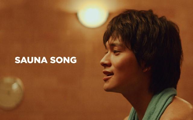 3月7日はサウナの日。サウナはストレスの多いビジネスパーソンを救う。人気バンドDISH//のサウナソングの歌詞に超共感!