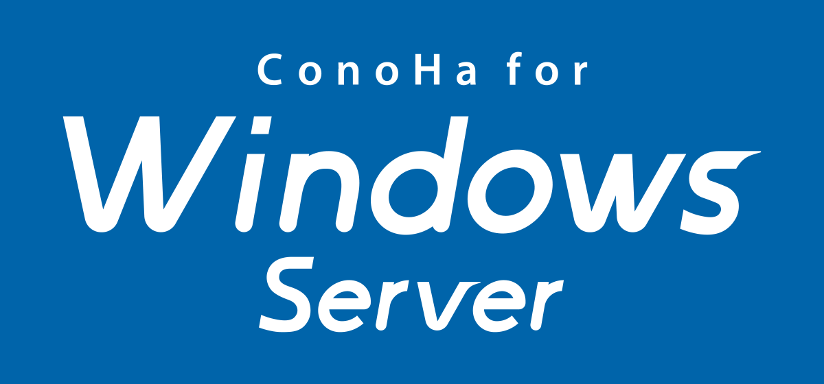 conoha windows server