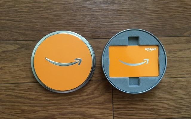 Amazonギフト券(ボックスタイプ)