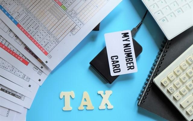 令和2年の確定申告からe-tax申告以外は「青色申告特別控除65万円⇒55万円」の減額に。まだの人は大至急マイナンバーカードの申請が必要