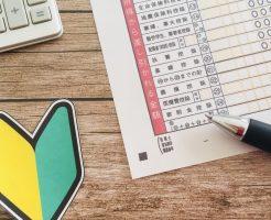 ふるさと納税、確定申告不要の「ワンストップ特例申請書の提出期限」は1月10日必着!何をすればいいか解説