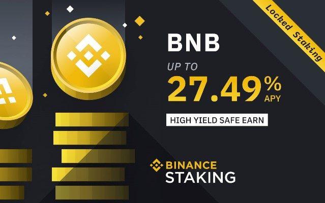 Binance Staking とは | ステーキングへの預入で通貨を保有したまま年利数十%で資産を増やせる!