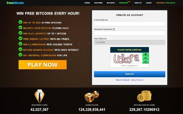 FreeBitcoin(フリービットコイン)は1時間に1度 完全無料でビットコインがもらえるサイト!利用方法、攻略法など解説
