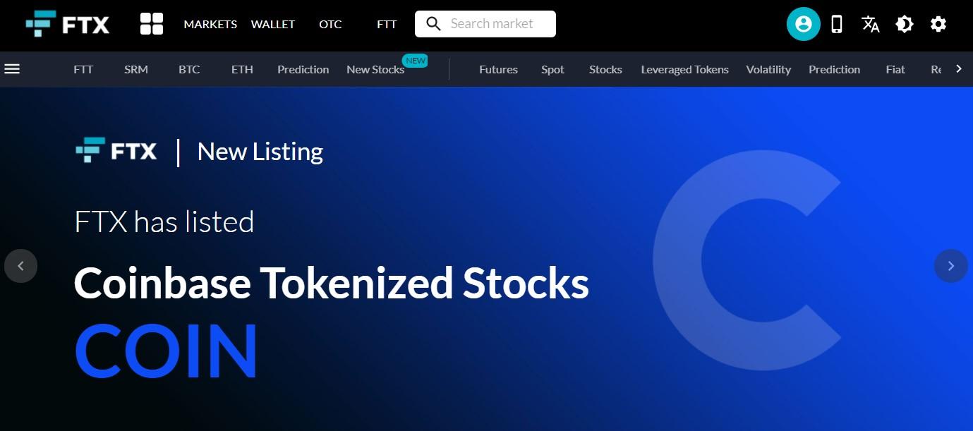 本格デリバティブに対応!仮想通貨取引所 FTX