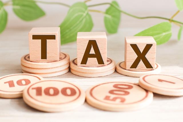 ふるさと納税、答え合わせの仕方