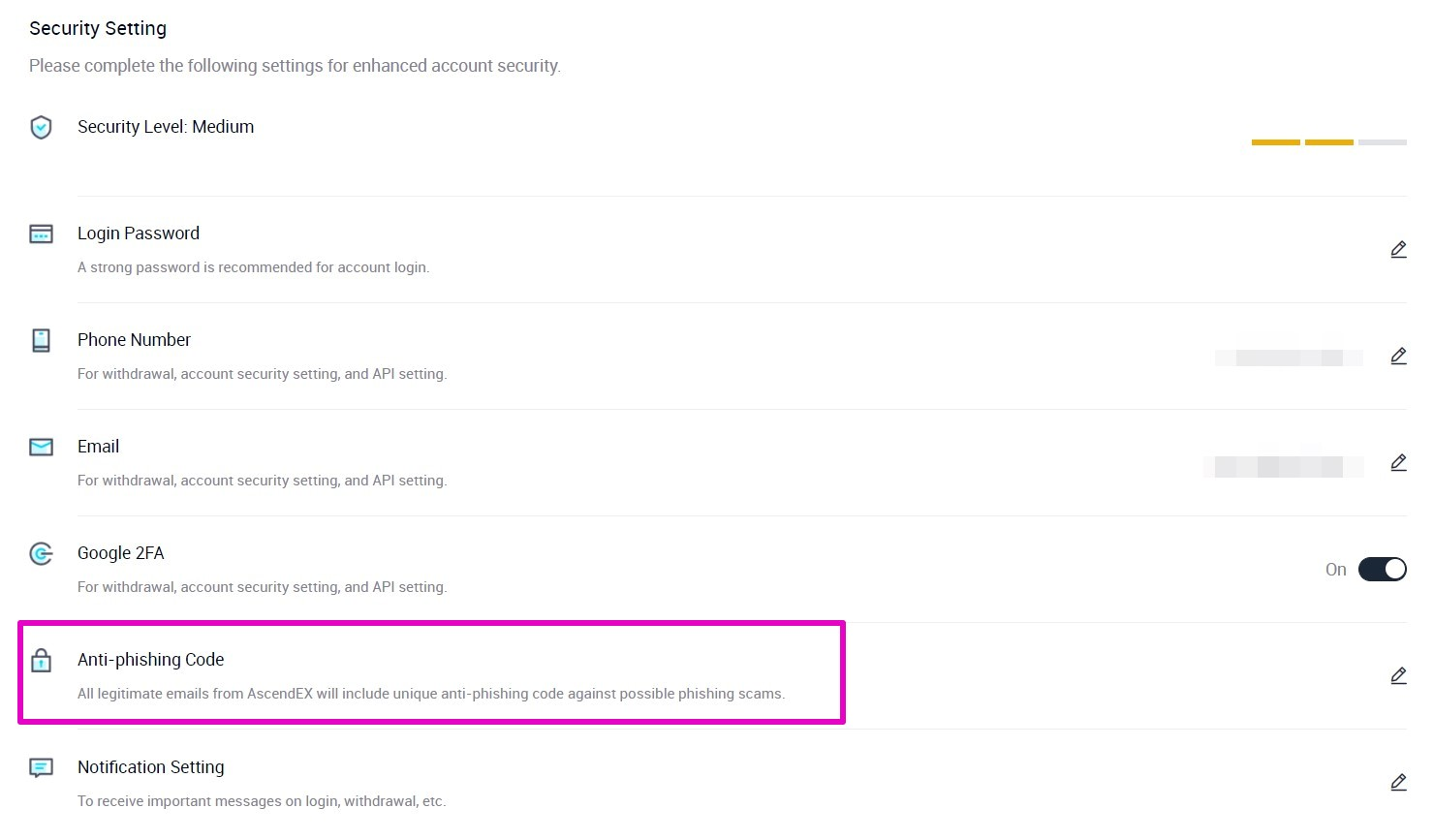 AscendEXのセキュリティ設定:Anti-phishing Code の設定