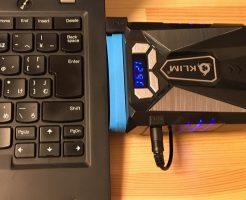 【ノートパソコンの発熱対策】 KLIM Cool 高性能冷却ファン導入で、PCの処理スピード低下問題が解消された!