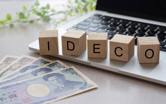 年利15%以上の利回りが実現できる「iDeCo」