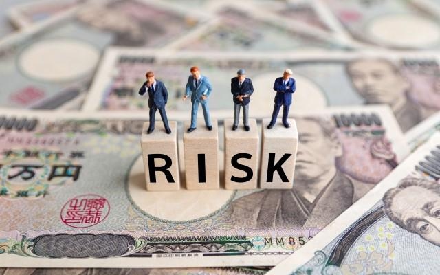 リスクを取らないことは最大のリスク