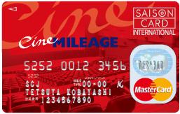 cine-milagecard1