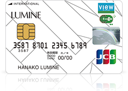 lumine-card01-img