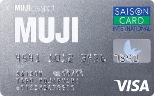 muji-card-face